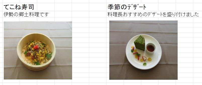 f:id:kinakinakinako0413:20190731183718p:plain