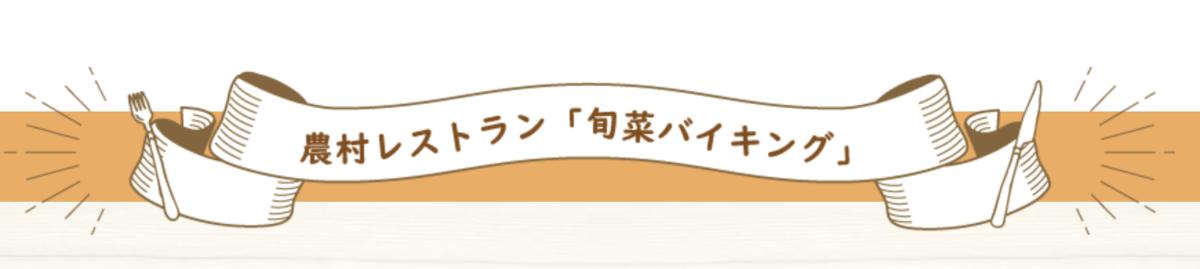 f:id:kinakinakinako0413:20190923145318p:plain