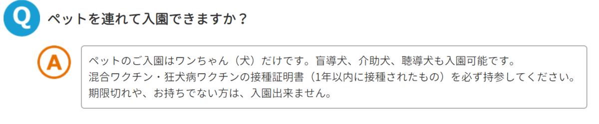 f:id:kinakinakinako0413:20190923185835p:plain
