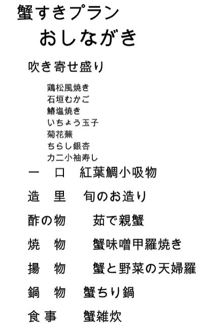 f:id:kinakinakinako0413:20191012182930p:plain