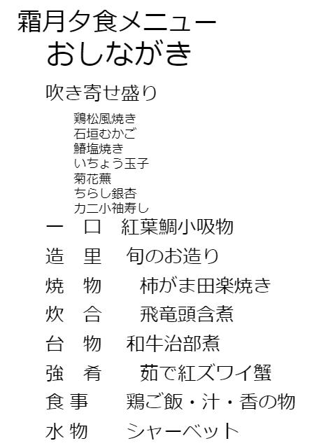 f:id:kinakinakinako0413:20191012183037p:plain