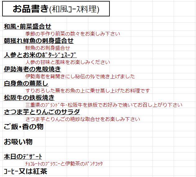 f:id:kinakinakinako0413:20191126134342p:plain