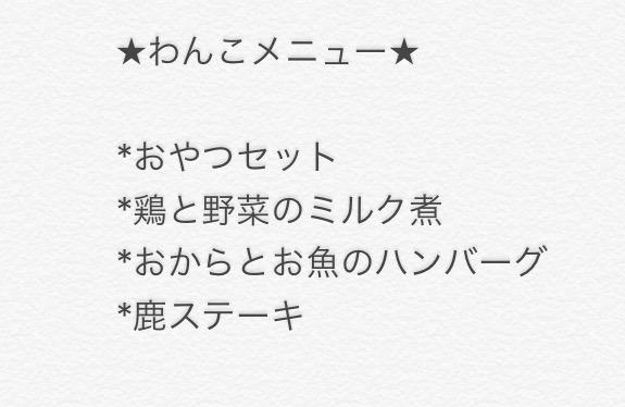 f:id:kinakinakinako0413:20191128160354p:plain