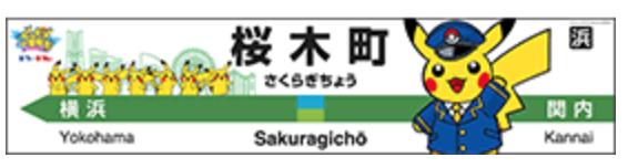 f:id:kinako-cafe:20160710073600p:plain