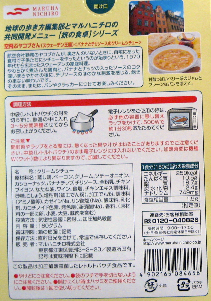 f:id:kinako-cafe:20160817055248j:plain