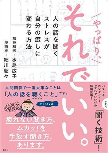 f:id:kinako-chiroru:20210731175239j:plain