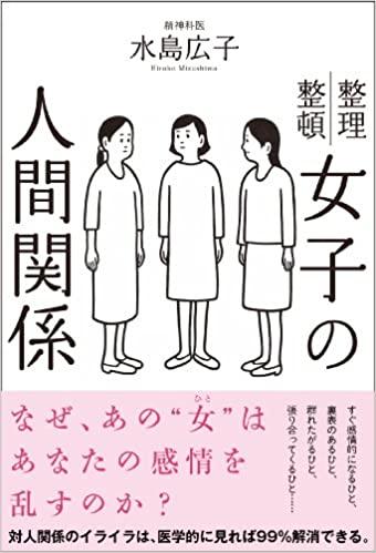 f:id:kinako-chiroru:20210731182652j:plain