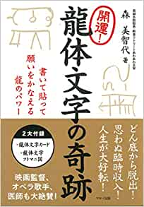f:id:kinako-chiroru:20210801210239j:plain