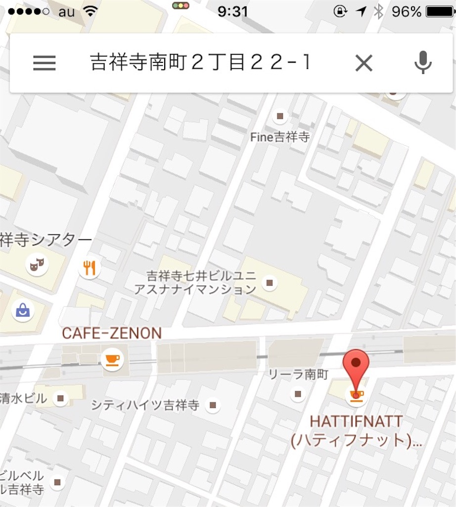 f:id:kinako-nejiri:20161019093246j:image