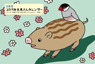 f:id:kinako-nejiri:20180814172655p:plain