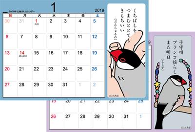 f:id:kinako-nejiri:20180814172715p:plain