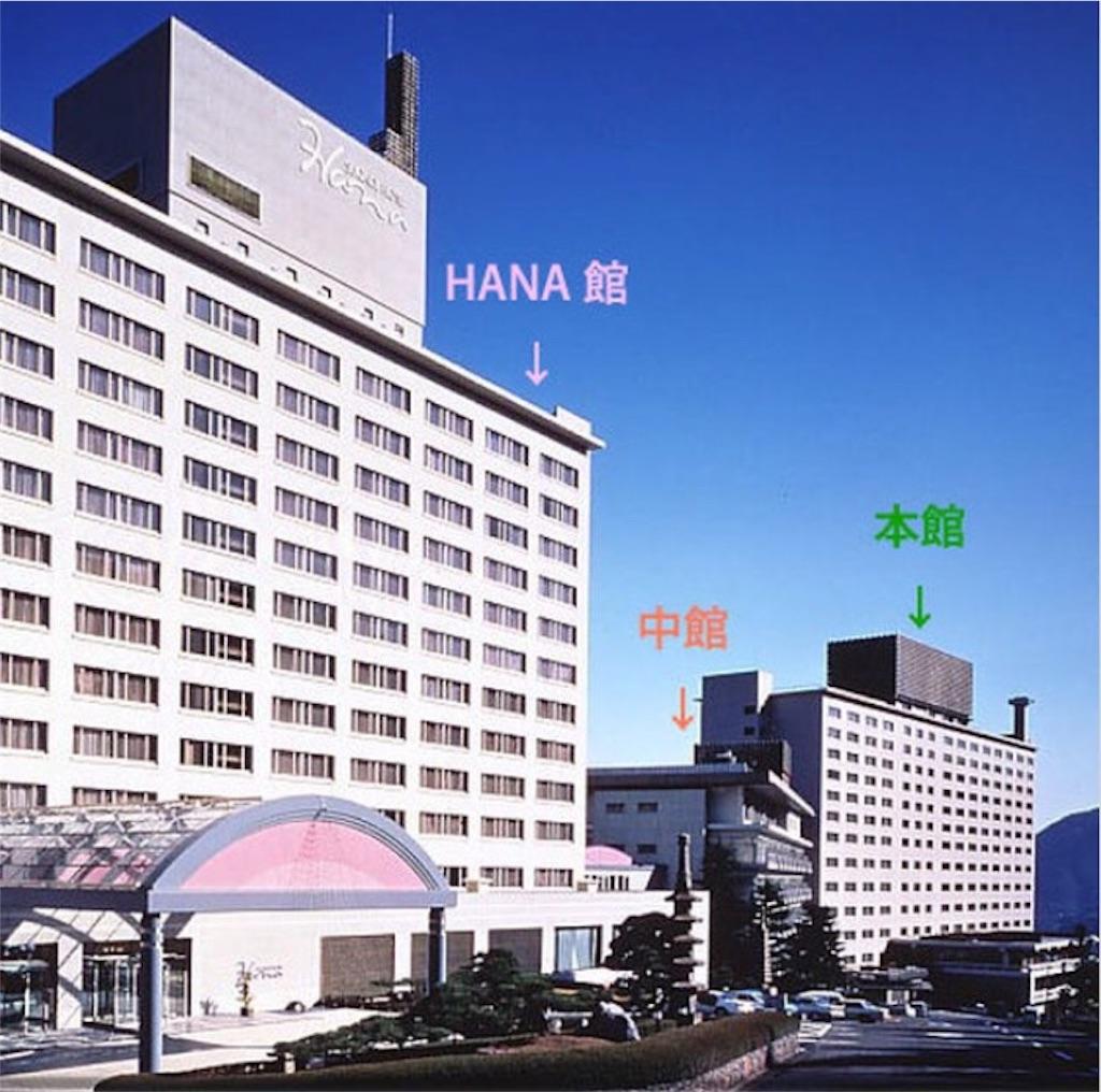 f:id:kinako-shifuku:20170303111701j:image