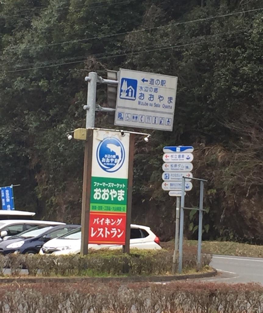 f:id:kinako-shifuku:20170305175121j:image