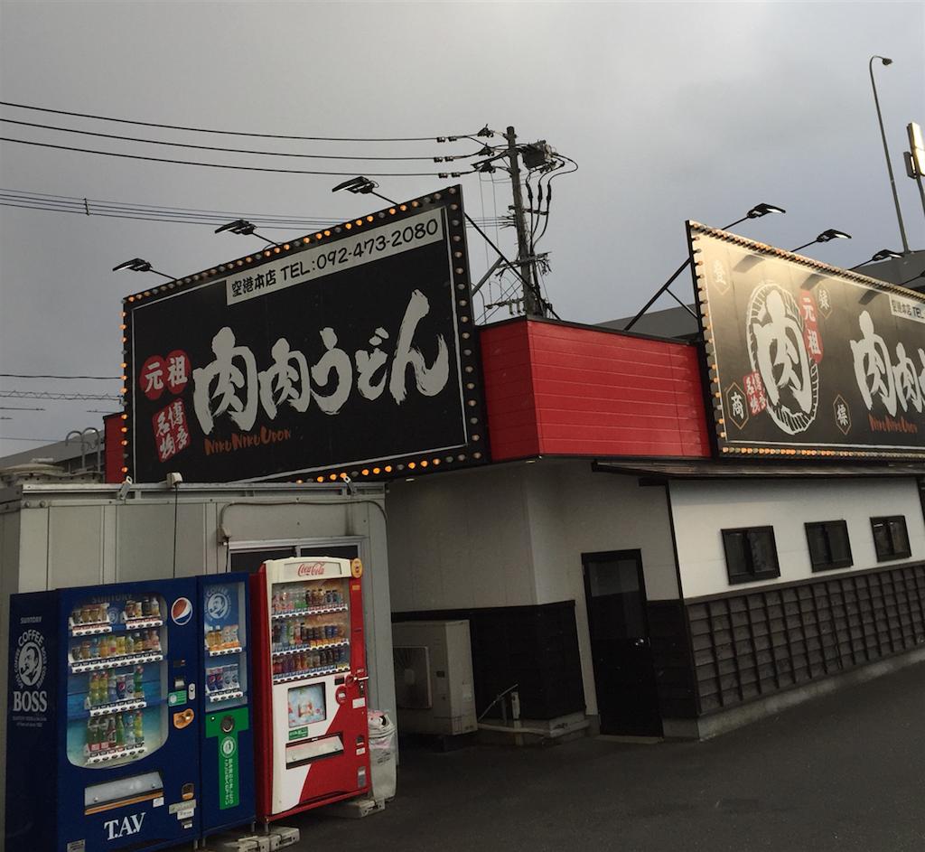 f:id:kinako-shifuku:20170308203620p:image