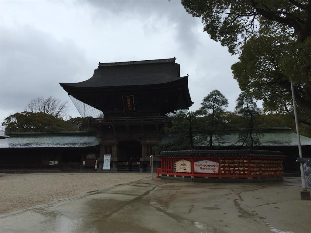f:id:kinako-shifuku:20170321154811p:image