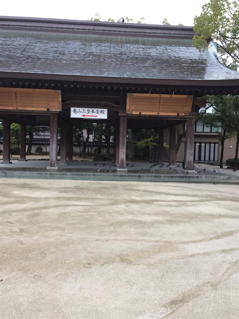 f:id:kinako-shifuku:20170321154952p:image