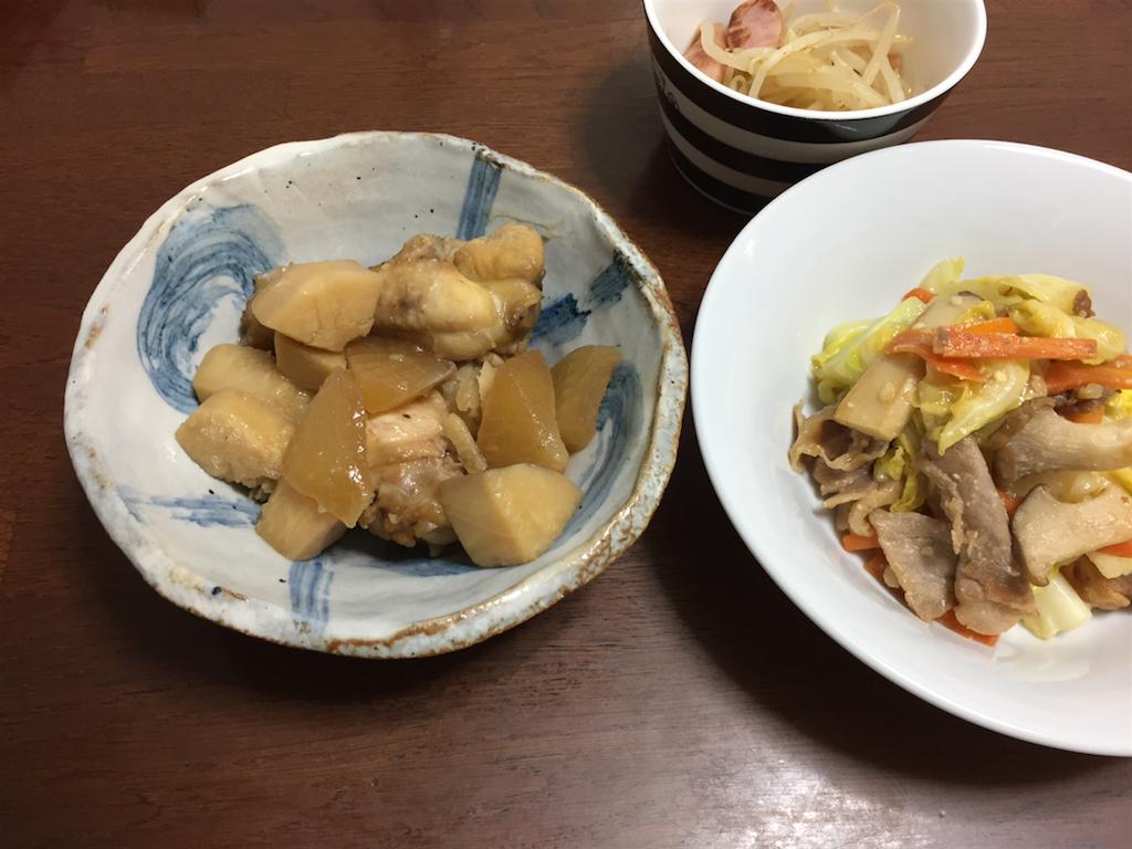 f:id:kinako-shifuku:20170327193426p:image