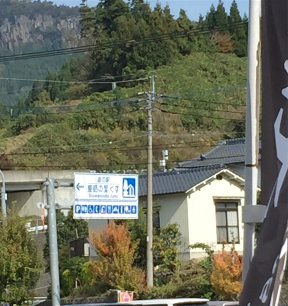f:id:kinako-shifuku:20170327204549j:image