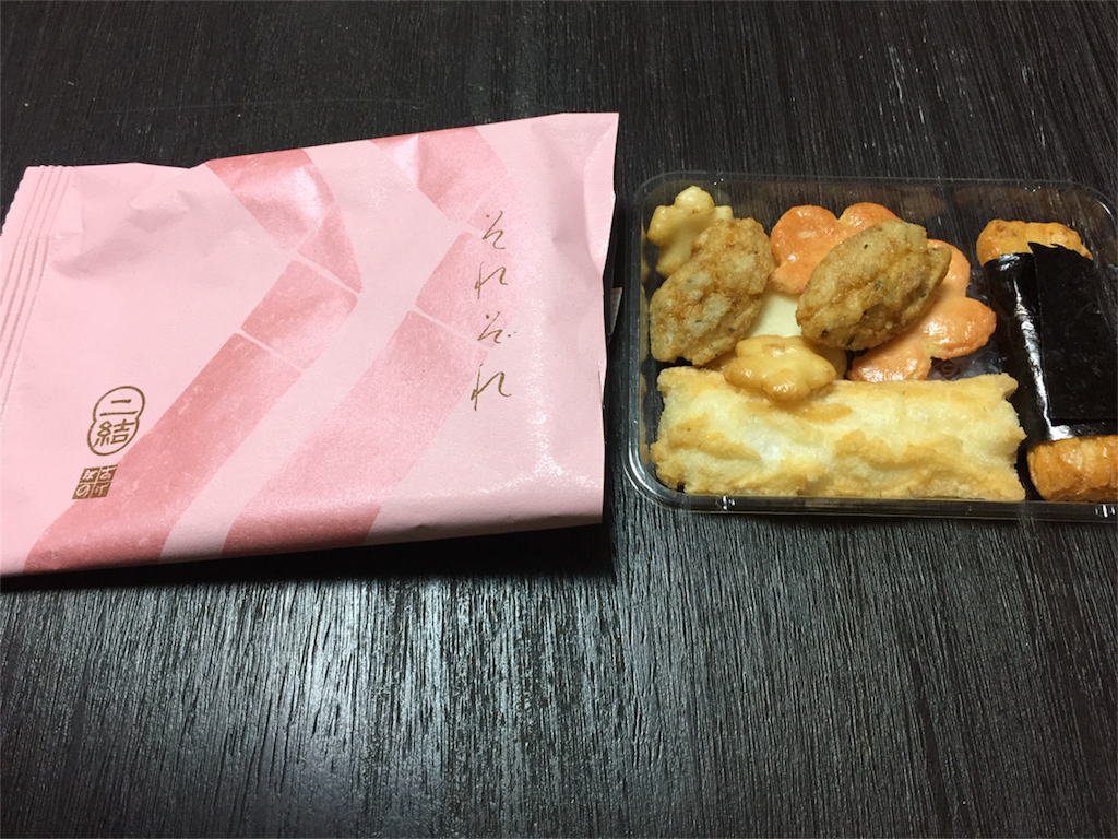 f:id:kinako-shifuku:20170329104109p:image