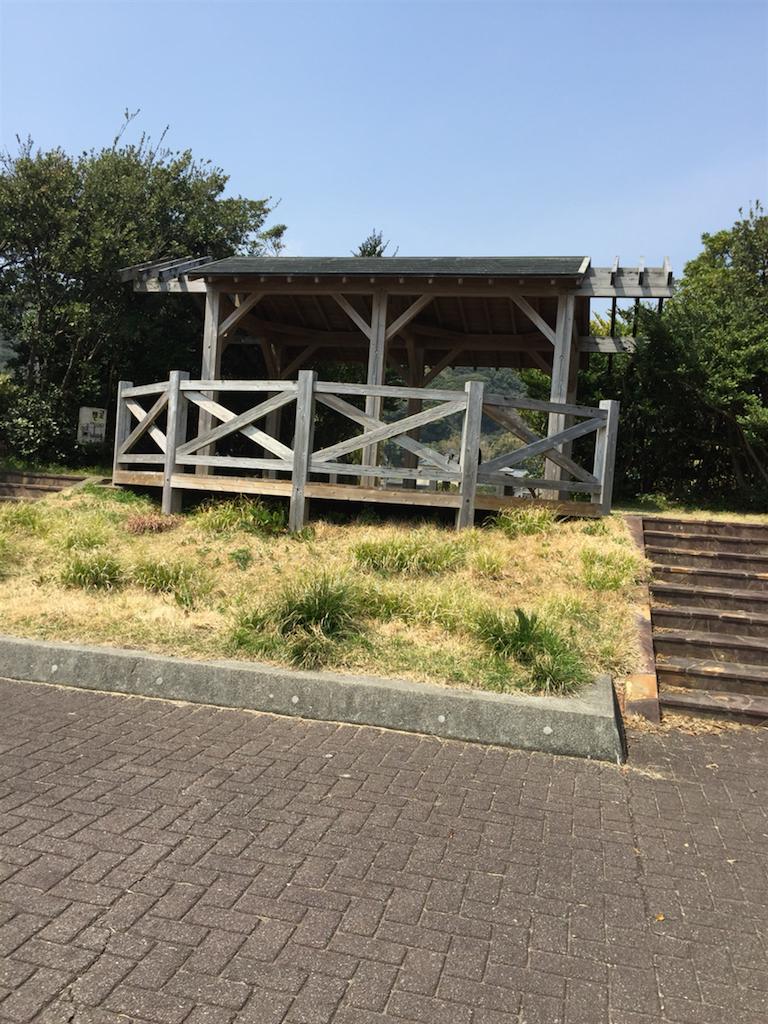f:id:kinako-shifuku:20170330152856p:image