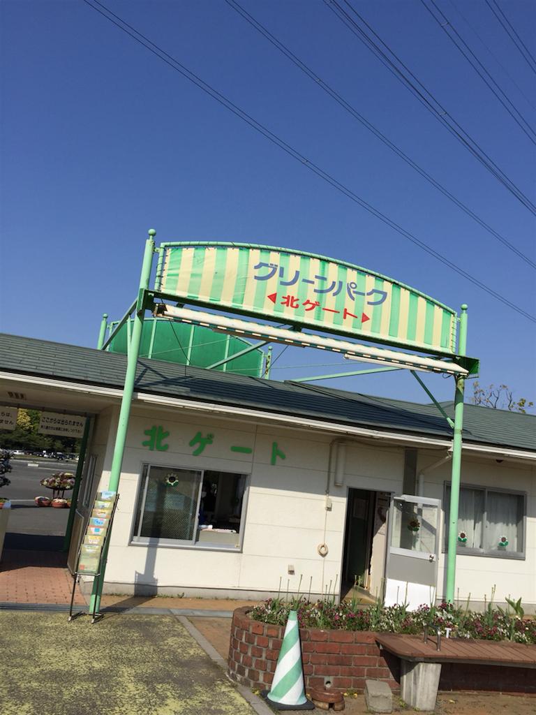 f:id:kinako-shifuku:20170422163405p:image