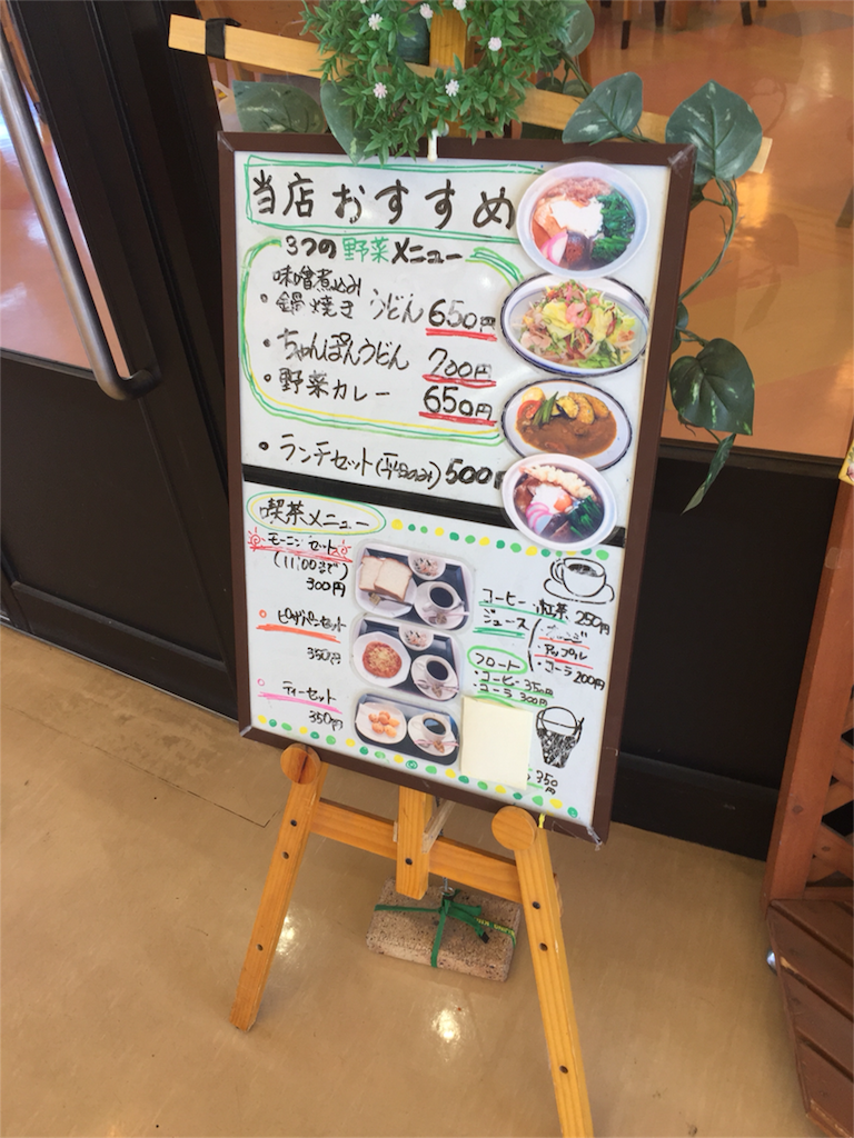 f:id:kinako-shifuku:20170423205510p:image