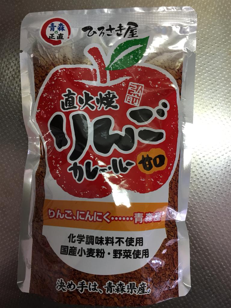f:id:kinako-shifuku:20170428185402p:image