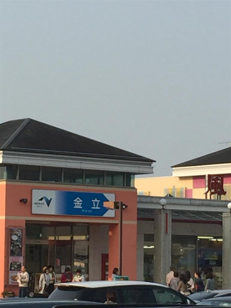 f:id:kinako-shifuku:20170429174210p:image