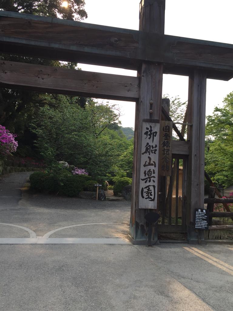 f:id:kinako-shifuku:20170429174736p:image