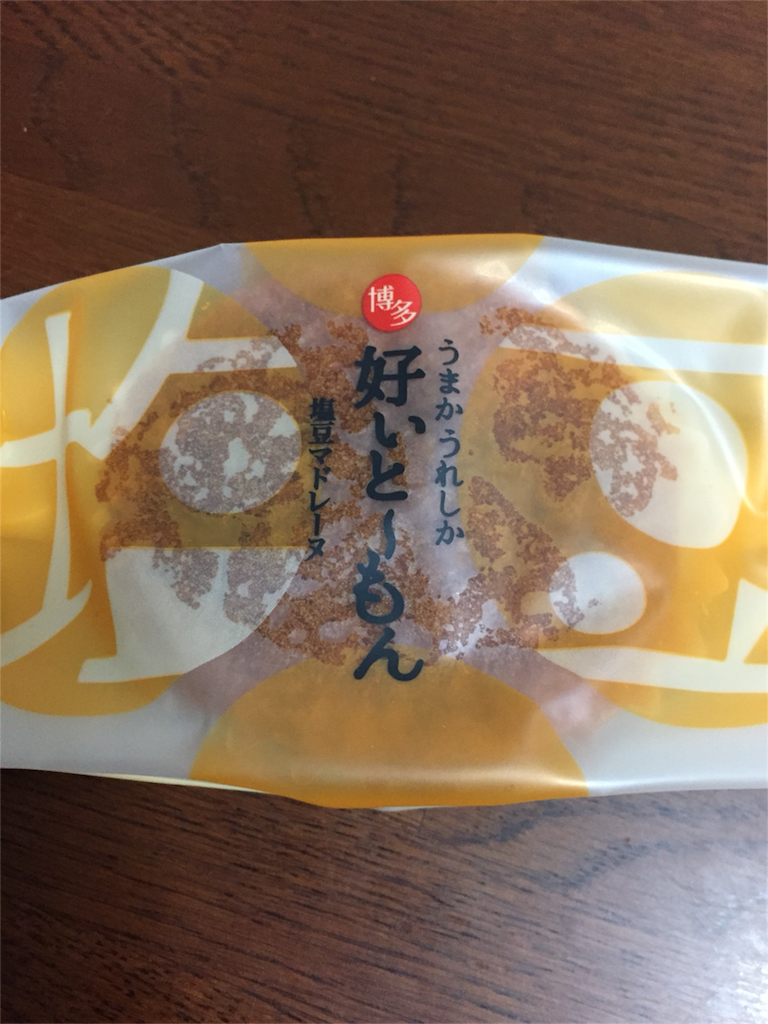 f:id:kinako-shifuku:20170515230024p:image