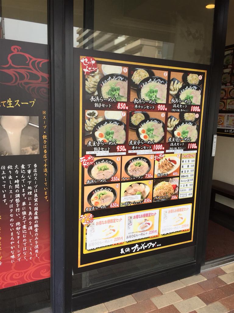 f:id:kinako-shifuku:20170517074227p:image
