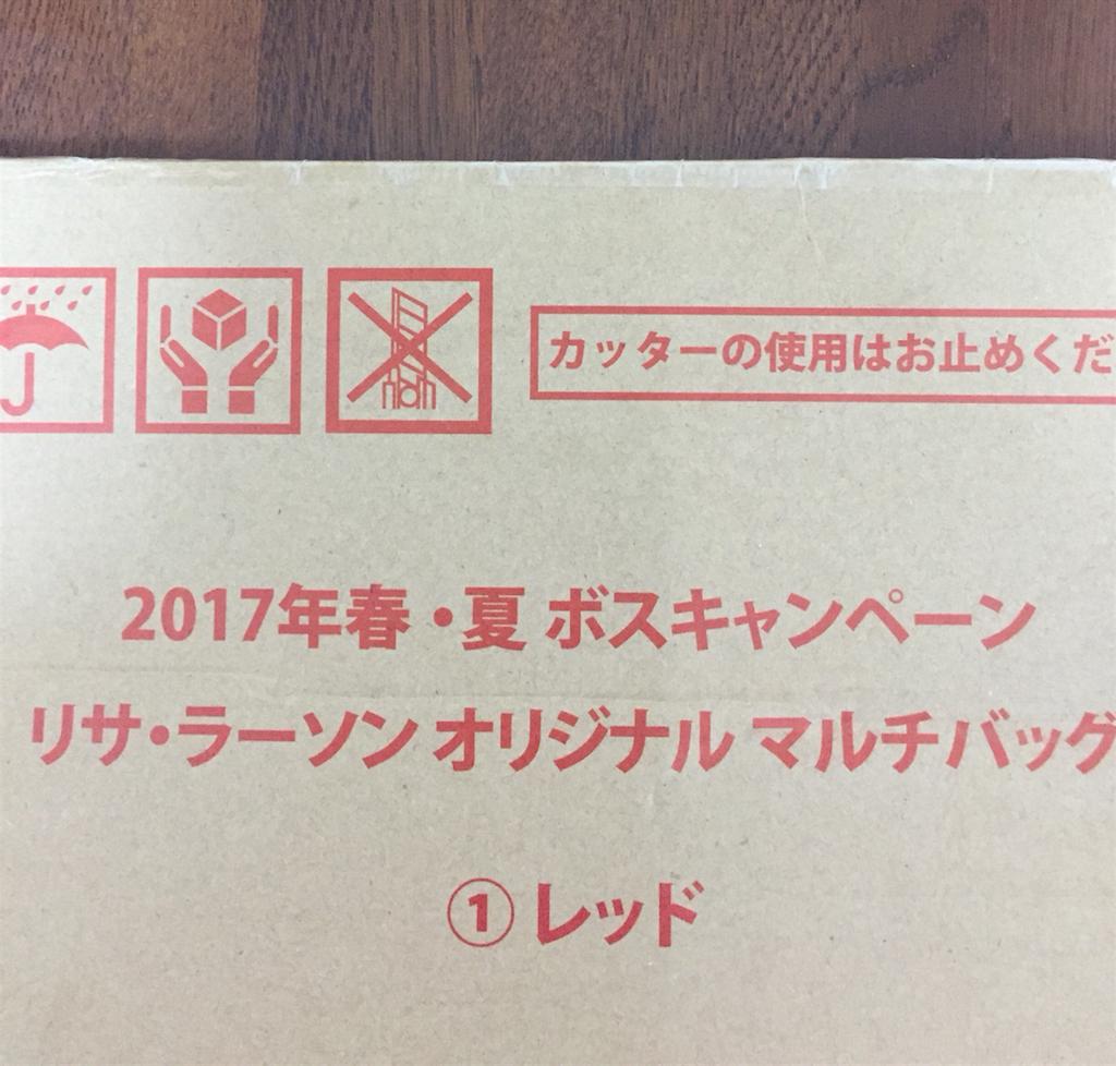 f:id:kinako-shifuku:20170519183519p:image