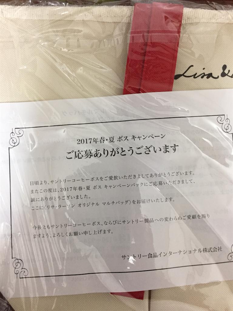 f:id:kinako-shifuku:20170519183853p:image