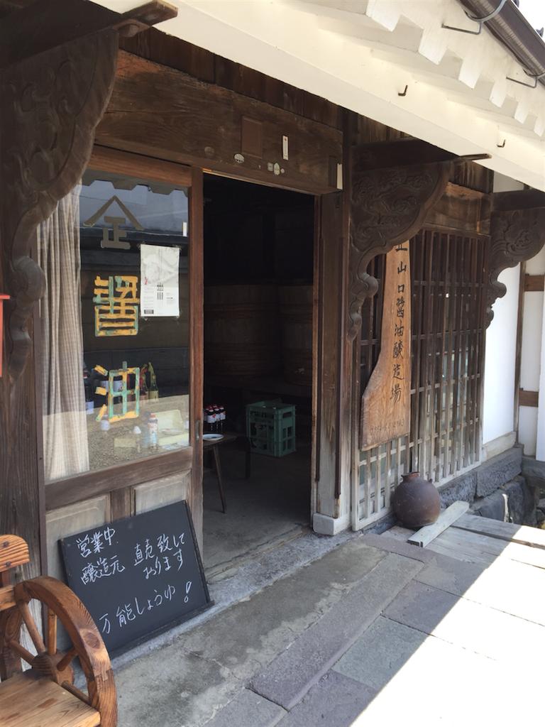 f:id:kinako-shifuku:20170522152022p:image