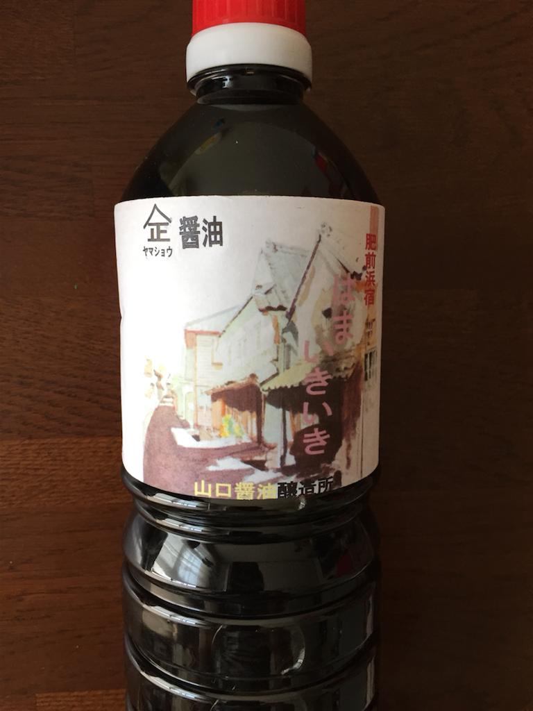 f:id:kinako-shifuku:20170522153352p:image