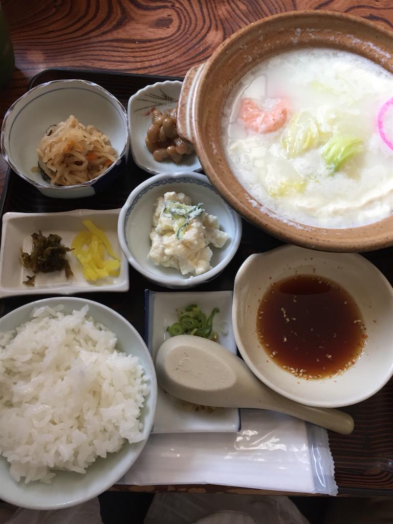 f:id:kinako-shifuku:20170522160543p:image