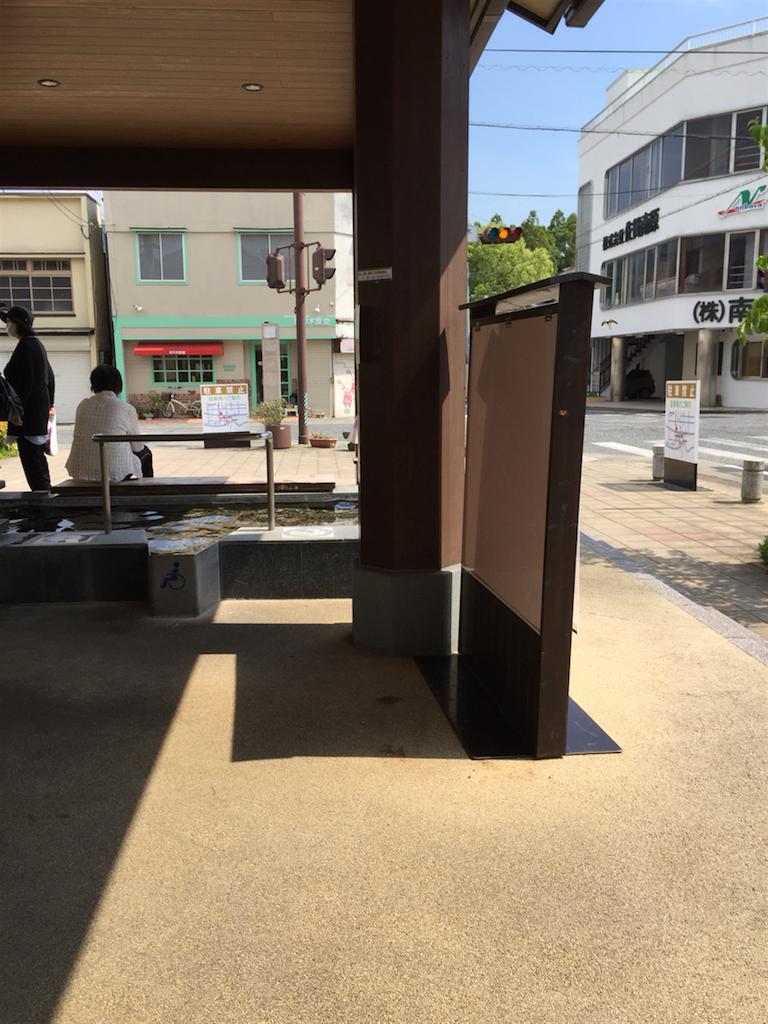 f:id:kinako-shifuku:20170522161834p:image