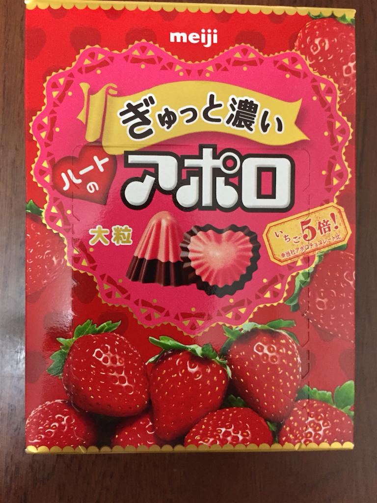 f:id:kinako-shifuku:20170527173313p:image