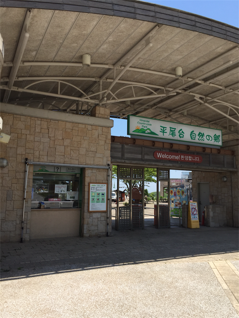 f:id:kinako-shifuku:20170529125636p:image