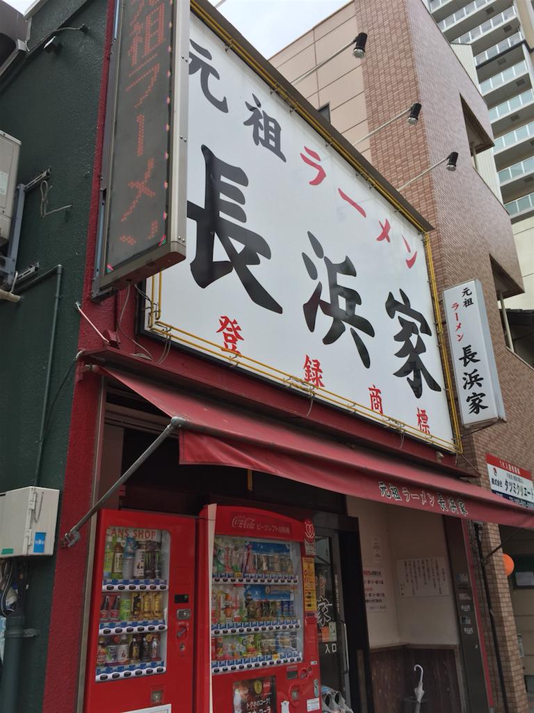 f:id:kinako-shifuku:20170606160348p:image