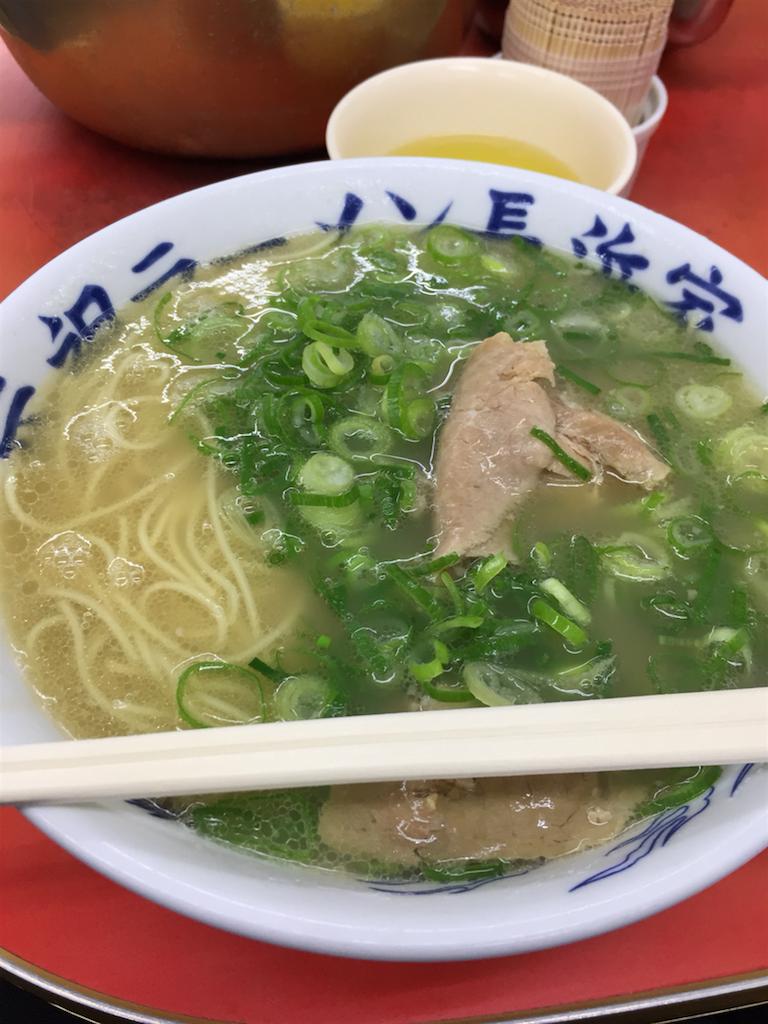f:id:kinako-shifuku:20170606160851p:image