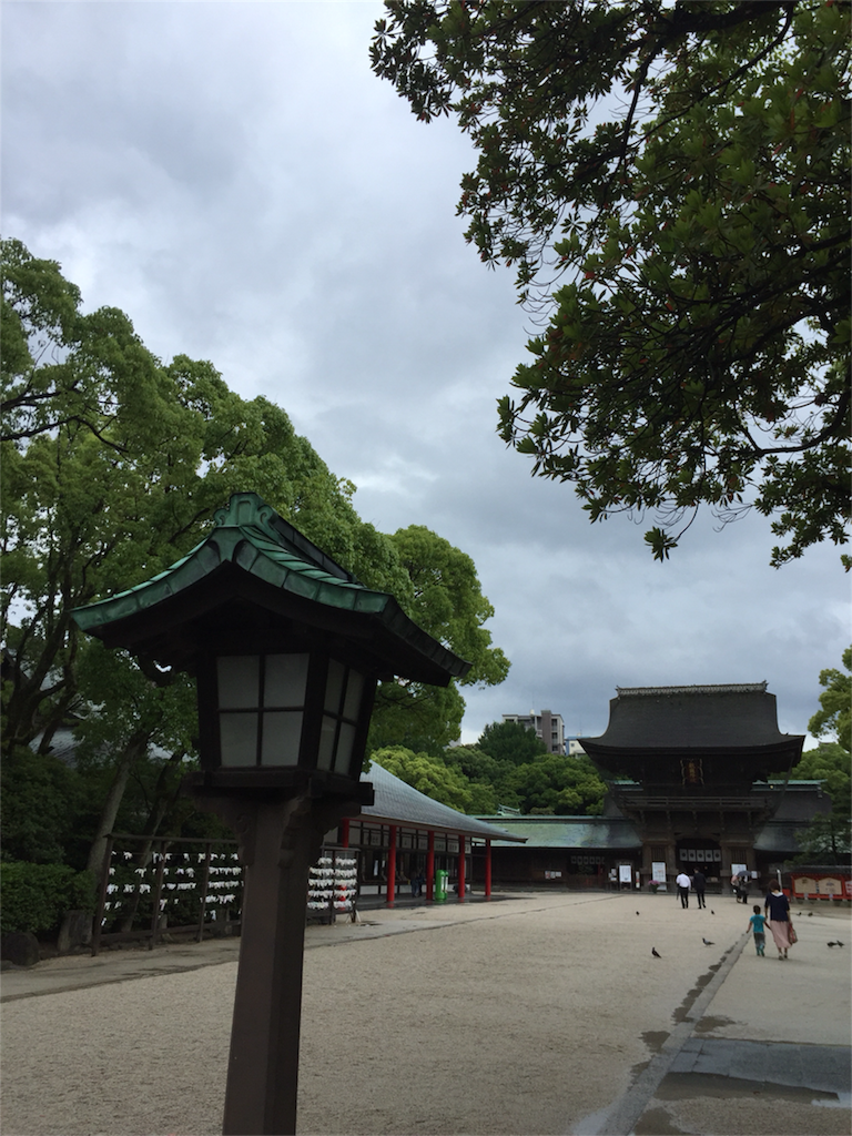 f:id:kinako-shifuku:20170607171849p:image