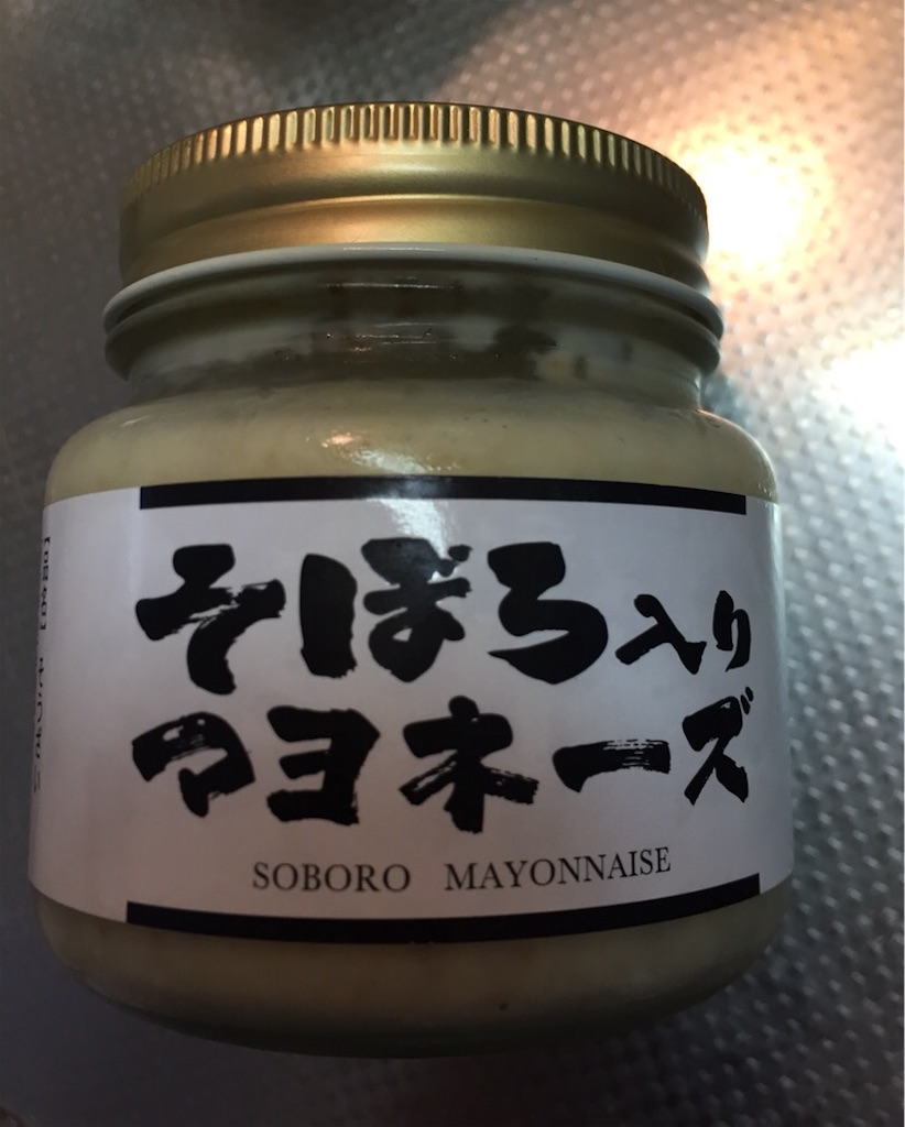 f:id:kinako-shifuku:20170617171325j:image
