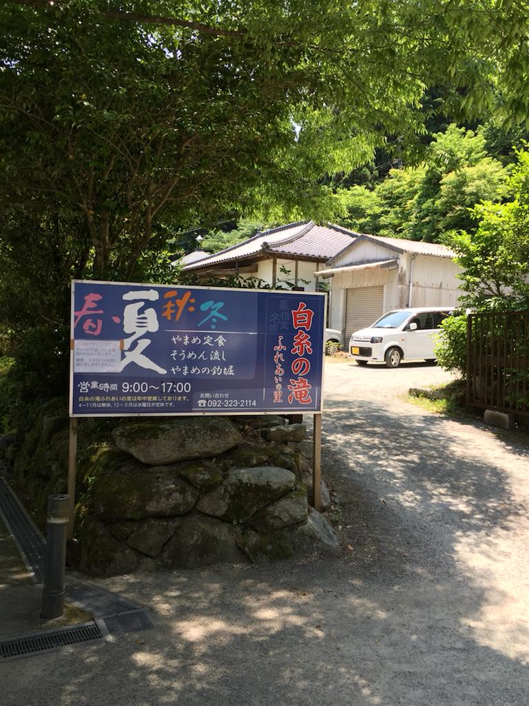 f:id:kinako-shifuku:20170618144245p:image