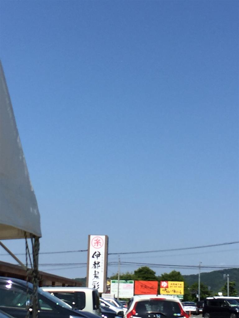f:id:kinako-shifuku:20170618150230p:image