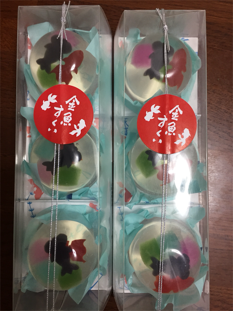 f:id:kinako-shifuku:20170702201844p:image