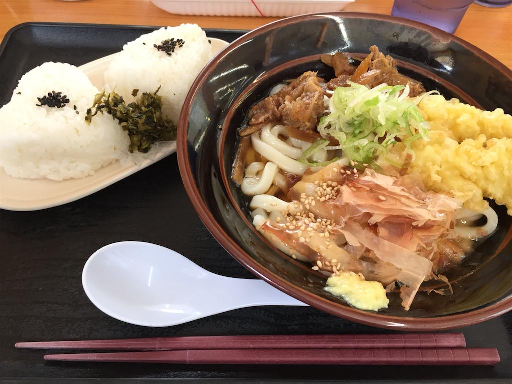 f:id:kinako-shifuku:20170710133004p:image