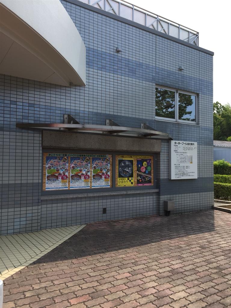 f:id:kinako-shifuku:20170729143119p:image