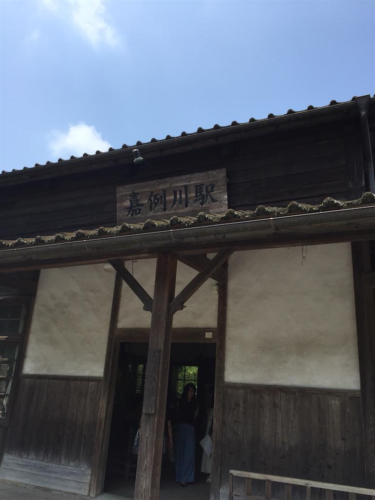 f:id:kinako-shifuku:20170907133808p:image