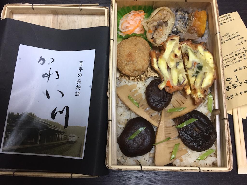 f:id:kinako-shifuku:20170907134130p:image